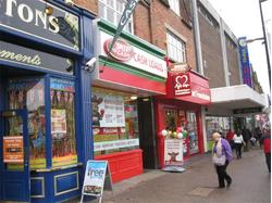 A2 Lease Available - Bromley High Street Retail Premises