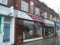 GIDEA PARK - SHOP WITH A2 USE & UPPER PARTS OF APPROX 1,252 SQ.FT. - TO LET