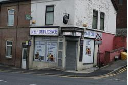 700 sqft of Shop Space EX-OFF LICENSE