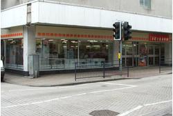 27-29 High Street, (Ground Floor), Swansea, SA1 1NU
